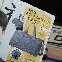 10/15/2017にしおまきが三洋堂書店 たじみ店で撮った写真