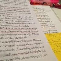Photo taken at ห้องบรรยายกรมหลวงราชบุรีดิเรกฤทธิ์ by 🎀✨Natty_ L. on 12/17/2012