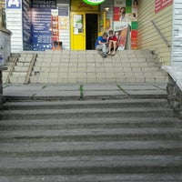 Photo taken at Eva by Лёша on 7/28/2016