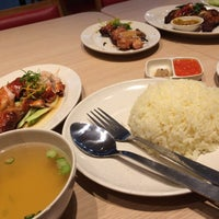 Photo taken at The Chicken Rice Shop by Fiffy A. on 7/13/2016