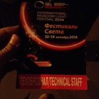 Photo taken at VIP by Sergey K. on 10/11/2014