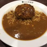 Photo taken at CoCo壱番屋 松阪パワーセンター店 by BunguShopBoys on 1/29/2016
