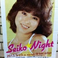 Photo taken at bar edge by Keiji H. on 9/23/2013