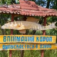 Photo taken at Рыбацкий Кордон by Tatyana N. on 7/25/2015
