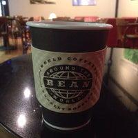 Photo taken at Bean Around The World by Al S. on 8/20/2014