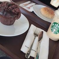 8/29/2017 tarihinde Buse Ö.ziyaretçi tarafından Starbucks'de çekilen fotoğraf