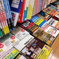 1/28/2015にYが未来屋書店 品川シーサイド店で撮った写真