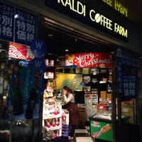 Photo taken at Kaldi Coffee Farm by Y on 12/20/2014