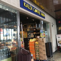 Photo taken at Kaldi Coffee Farm by Y on 6/29/2016