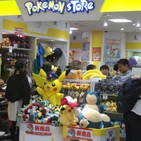 Photo taken at Pokemon Store by Y on 7/15/2017