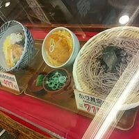 Photo taken at おらが蕎麦 京橋イオン店 by 浪花のさんた on 5/19/2014