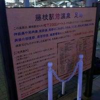 Photo taken at 藤枝駅南口 バス停 by Nama C. on 12/8/2012