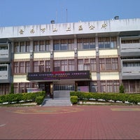 Photo taken at 山上區公所 ShanShang District Office by Min T. on 9/30/2012