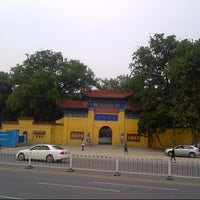 Photo taken at Baotong Temple by Min T. on 9/22/2012