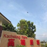 Photo taken at 高雄休閒農場 Kaohsiung Farm by Min T. on 3/3/2018