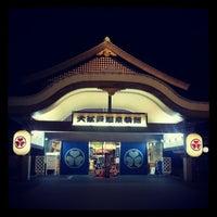 11/30/2012 tarihinde Chika M.ziyaretçi tarafından Oedo Onsen Monogatari'de çekilen fotoğraf