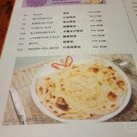 Photo taken at Omar Cafe Indian Kitchen / 欧麦咖啡 印度小厨 by Yogaprakash K. on 6/10/2013