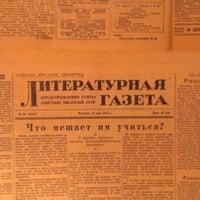 Photo taken at Пиворама by Vladimir S. on 12/9/2012
