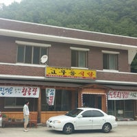Photo taken at 고무릉식당 by Sukang L. on 6/7/2014