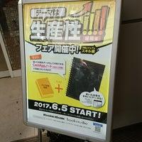 6/18/2017にうぃ き.がブックスタジオ大阪店で撮った写真
