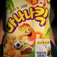 Photo taken at Shin Sun Mi Korean Mart by XueQing 晴. on 8/21/2015