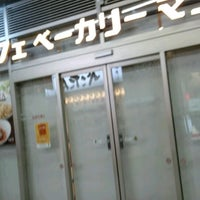 Photo taken at カフェベーカリー マコーレ (MACORE) by Toshi Y. on 3/25/2017