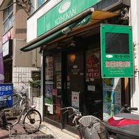 Photo taken at 珈琲館 梅屋敷店 by Toshi Y. on 3/28/2018