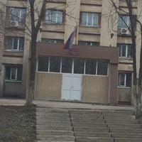 Photo taken at Промышленный районный суд by Denis L. on 4/29/2014