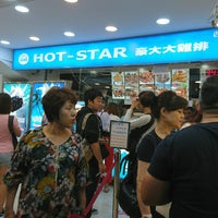 Photo taken at Hot-Star Large Fried Chicken by Shuft 鯖. on 11/16/2017