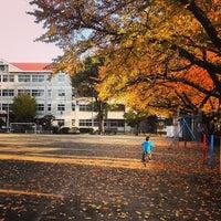 Photo taken at 盛岡市立大慈寺小学校 by Gen K. on 11/9/2013