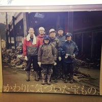 Photo taken at 盛岡市立大慈寺小学校 by Gen K. on 9/7/2013