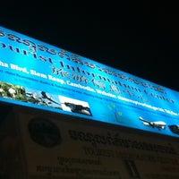 Photo taken at Siem Reap Tourist Information Center by Mi D. on 2/16/2013