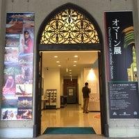 Photo taken at 東京大学 駒場博物館 by Yasuhisa K. on 10/1/2014