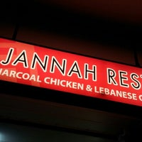 Photo taken at El Jannah by thepretenda on 12/22/2012