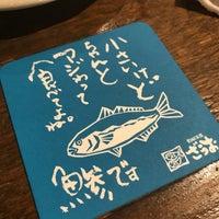 Photo taken at 釣船茶屋ざうお 難波本店 by Takuo U. on 10/6/2017