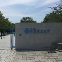 Photo taken at 大阪府立大学 中百舌鳥キャンパス by あいあい た. on 7/13/2017