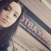 Photo taken at МойкаАвто.RU by Диана Г. on 5/10/2015