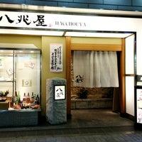 Photo taken at 八兆屋 福井駅店 by Fujio K. on 2/8/2013