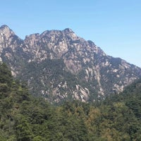 Photo taken at Huangshan Taiping Cable Car by Adrian A. on 4/22/2015