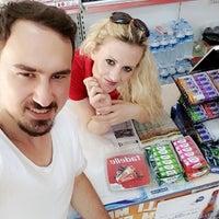 Photo taken at Sezgin Market Çayırdere Köyü by Nilgün A. on 6/22/2016