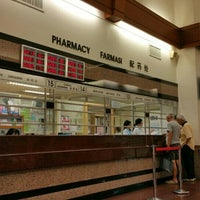 Photo taken at Pharmacy Department by Finaz D. on 9/11/2015