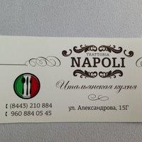Снимок сделан в Napoli Tratoria пользователем smsroman 5/26/2013
