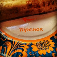 Photo taken at Теремок by Keron on 5/14/2013