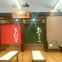 Photo taken at 佐賀ぽかぽか温泉 by 美幸 中. on 7/2/2017