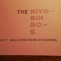 Photo Taken At Living Room Cafe By Eplus On 8 11 2016