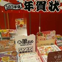 Photo taken at 文苑堂 TSUTAYA 金沢店 by Daidai55 on 12/29/2012