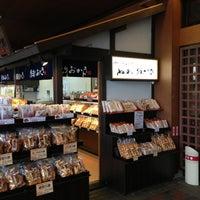 Photo taken at 名阪関ドライブイン by Daidai55 on 10/9/2013