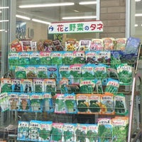 Photo taken at サークルK 小矢部インター店 by Daidai55 on 4/27/2016