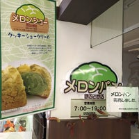 Photo taken at 焼きたてパン工房 ぽるとがる by Daidai55 on 11/2/2016