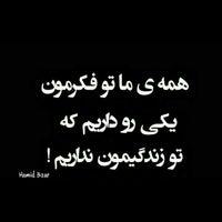 Photo taken at دانشگاه آزاد اسلامی شبستر by Behzad D. on 5/2/2016